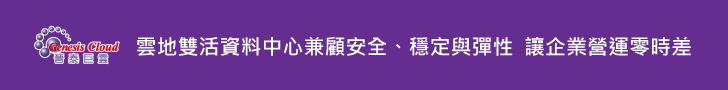 晉泰科技banner_728x90px---紫