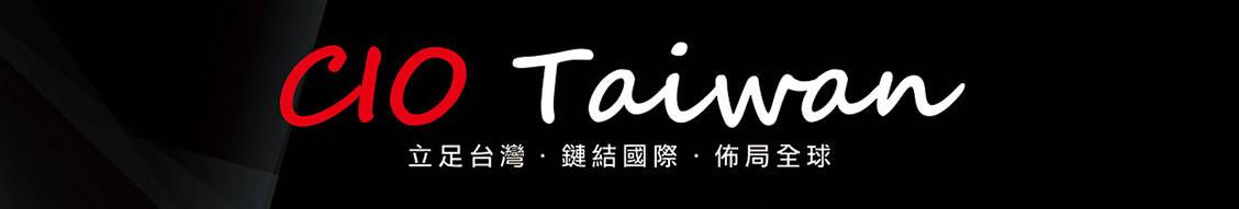 這張圖片的 alt 屬性值為空,它的檔案名稱為 1128x191-cio-taiwan形象稿.jpg