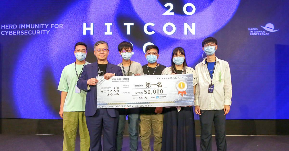 1200-圖說2「2020-IDB-X-HITCON-漏洞挖掘競賽」聯網設備組冠軍