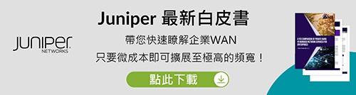 500-Juniper banner_灰