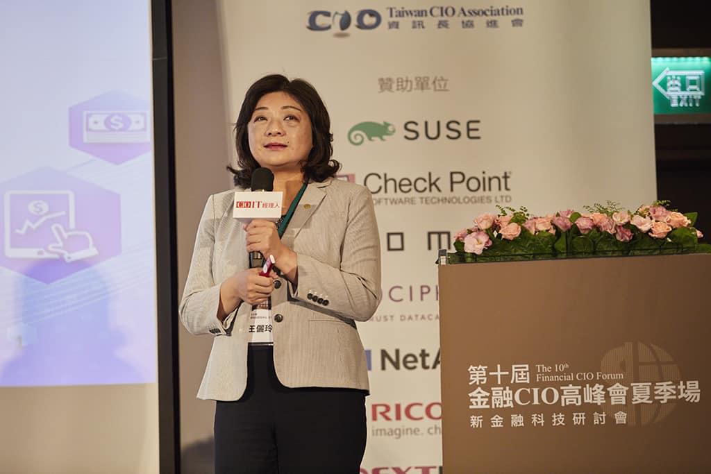 王儷玲 政治大學金融科技研究中心主任
