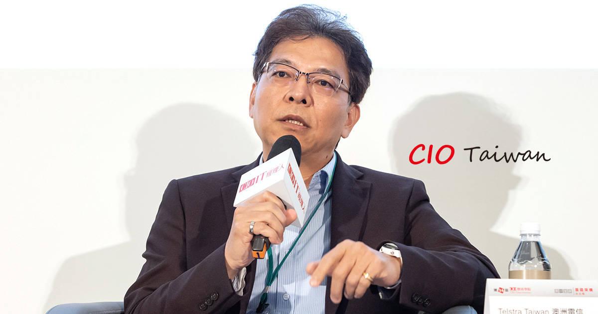 CIO-1200-座談-62